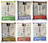 米樂 銀川有機 白米/長秈白米/香米/糙米/長秈糙米/胚芽米 2kgx6包 可混搭 請備註