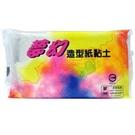 【奇奇文具】STAT 480g 夢幻造型紙黏土
