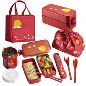 日本ASVEL雙層飯盒便當盒日式餐盒可微波爐加熱塑料 分隔午餐盒