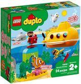 樂高LEGO DUPLO 潛水艇探險 10910 TOYeGO 玩具e哥