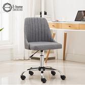 E-home Hills希爾斯流線布面電腦椅-深灰灰色
