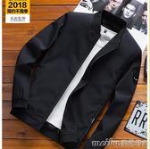 男士外套夏韓版修身薄2018新款夏季潮流帥氣棒球服百搭休閒夾克 美芭