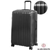 29吋行李箱29吋硬殼行李箱 29吋極致旗艦行李箱 29吋拉絲耐刮旅行箱ALAIN DELON亞蘭德倫黑色 淘樂思