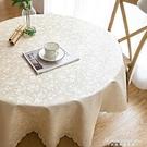 歐式防水防油防燙免洗桌布酒店飯店家用圓形大圓桌餐桌布台布布藝 黛尼時尚精品