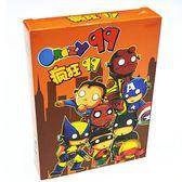 瘋狂99益智桌面游戲兒童歡樂親子游戲牌瘋狂qq桌游中文版