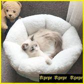 狗狗窩 貓窩四季通用寵物房子封閉式貓屋睡袋
