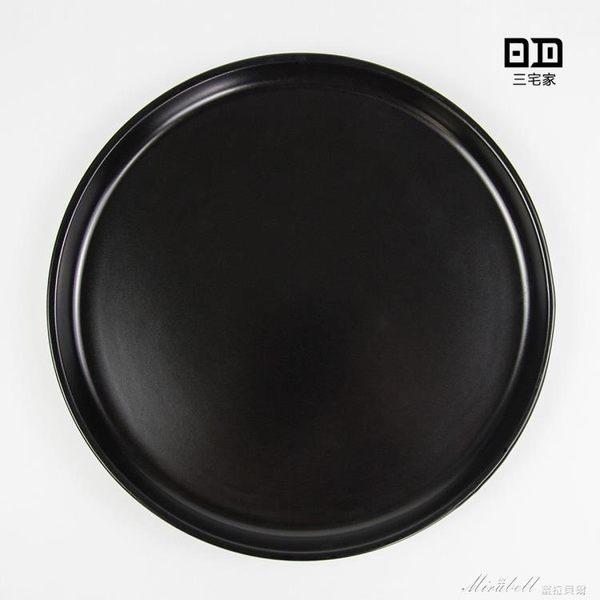 黑色啞光圓形陶瓷平盤套裝牛排盤 大面碗日式托盤 餐具  蜜拉貝爾