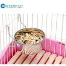 【培菓平價寵物網】日本品牌MARUKAN》ES-10 -11吊鉤式不銹鋼食碗掛碗 (M)