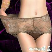 3條裝 內褲女 性感透明蕾絲 彈性很好 高腰大碼女士三角內褲  enjoy精品