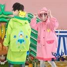 兒童雨衣帽檐連身防護雨披長款男女童小孩寶寶【古怪舍】