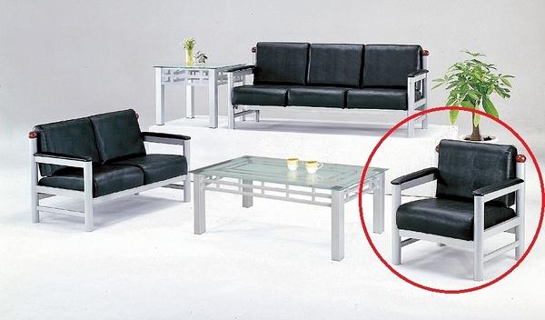 HY-600-2    布卡洛鋼管沙發組椅-單人沙發-1003.皮面-單張