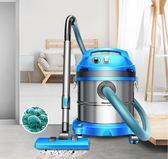 商用吸塵器 杰諾工業吸塵器小型家用裝修粉塵強力地毯式大功率干濕吹桶式商用 非凡小鋪MKS