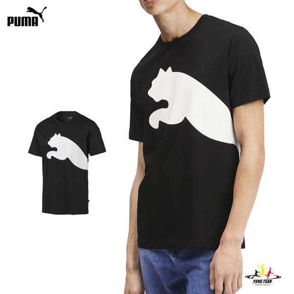 Puma 男 黑 短袖 上衣 大跳豹 運動T 休閒 短T 棉T 運動上衣 短袖 T恤 58056151