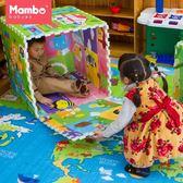 兒童寶寶拼圖游戲爬行墊嬰兒客廳爬爬墊地墊泡沫拼接加厚2CMwy 6款可選【新店開業全館88折】