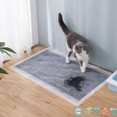 狗狗尿墊寵物用品尿片貓尿布尿不濕吸水墊【千尋之旅】