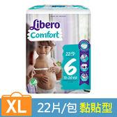 麗貝樂 嬰兒紙尿褲6號-XL (22片/包)