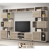 日本直人木業-ASH白橡木331公分電視櫃收納組