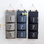 掛袋 布藝掛兜收納袋壁掛墻掛式整理袋墻上懸掛式儲物袋置物袋衣柜掛袋 娜娜小屋