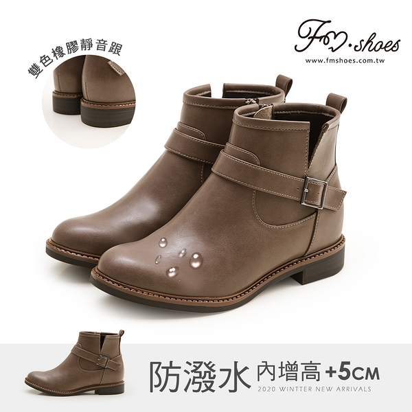 靴.防潑水內增高靜音短靴(灰)-大尺碼-FM時尚美鞋-JJ.fashion