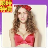 無痕bra(單件上衣)-純色聚攏深V調整型內衣5色68c14【時尚巴黎】