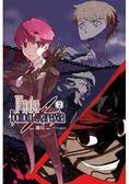 Fate/hollow ataraxia02