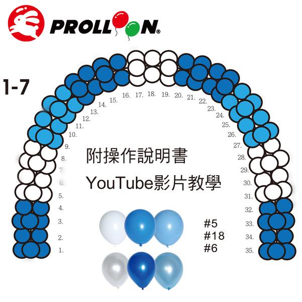 【大倫氣球】氣球拱門組合-珍珠款 BALLOON ARCH - METALLIC & PEARL BALLOONS 內含打氣機 氣球佈置