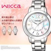 【公司貨保固】NEW WICCA BT2-718-11 時尚女錶