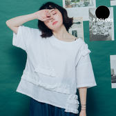 PLANET【0420】神秘少女荷葉綴飾素色襯料上衣(兩色)
