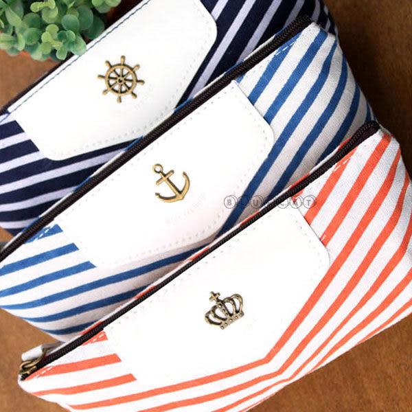 【BlueCat】藍色情懷海軍條紋風拉鍊收納筆袋 鉛筆盒