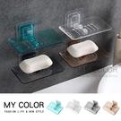 肥皂架 瀝水架 收納架 置物架 浴室 廚房 無痕膠 可拆 水晶皂盒 免打孔 肥皂架【N385】MY COLOR