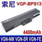 SONY VGP-BPS13 電池 VGP-BPS21/S VGP-BPS21A VGP-BPS21A/B VGP-BPS21B VGP-BPSL21 VGN-NW VGN-SR VGN-FW VGN-AR VPCCW28 VPCY218EC
