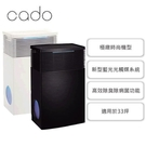 【福利品+24期0利率】cado AP-C710S 藍光 光觸媒 空氣清淨機 33坪 pm2.5 公司貨