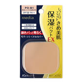 media媚點  潤透淨緻粉蕊EX(粉膚色)【康是美】