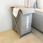 洗衣籃 免安裝牛津布折疊帶蓋臟衣籃鋁合金 臟衣服玩具收納筐浴室洗衣籃 韓菲兒