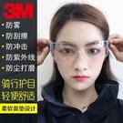 3M防護眼鏡騎行護目鏡平光勞保飛濺防塵霧...