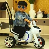 遙控電動車 搖擺車小孩兒童電動摩托車三輪車1-5歲充電音樂玩具車可坐人jy【快速出貨八折搶購】