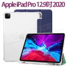 【帶筆槽透明殼保護套】Apple iPad Pro 12.9吋 2020 4代 平板專用 側掀皮套/支架斜立/A2229/A2069/A2232-ZW