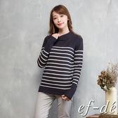 【ef-de】激安 橫紋保暖縮口長袖針織衫(深藍)