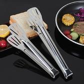304不鏽鋼食品夾 廚房家用防滑三線鏤空燒烤夾【庫奇小舖】大號