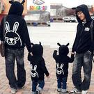 *甜蜜蜜親子童裝*韓國時尚《小兔一家》刷毛~長袖款親子裝♥情侶裝【CP-W12】