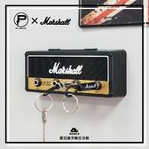 【愛拉風】Pluginz 音箱鑰匙座 Marshall JCM800 STANDARD Jack Rack 2 鑰匙座