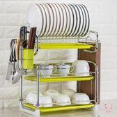 瀝水架廚房用品置物架三層大容量瀝水架碗架碗筷收納盒刀架晾放碗碟盤架XW(萬聖節)