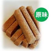 麥時尚-蕎麥熊棒(原味)