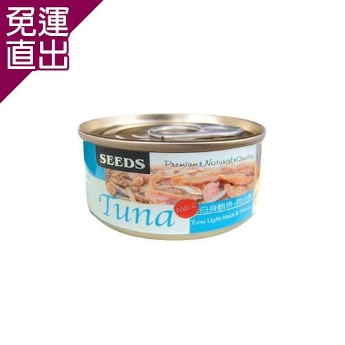 SEEDS聖萊西 TUNA愛貓天然食-白身鮪魚+吻仔魚70G x 24入【免運直出】