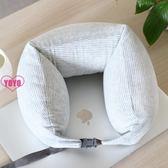 YOYO 充氣枕 U型枕 充氣 頸椎枕頭 護頸枕 靠枕 U型枕 旅行必備