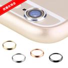 升級版 iPhone 6 6s Plus 精準扣合鋁合金鏡頭保護圈 玫瑰金 電鍍 金屬圈 鏡頭圈 攝戒 蘋果6 i6