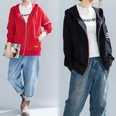 【韓國K.W.】(預購) 時髦休閒星光短版外套