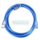 [有現貨 馬上寄] USB延長線 A/F 數據線 USB加長線 USB公母線 5米hu092_R331