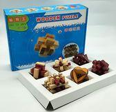 孔明鎖魯班鎖套裝兒童成人解鎖智力大號櫸木玩具機關盒禮盒九連環