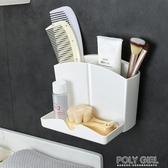 浴室梳筒衛生間梳子收納筒免打孔壁掛牆上放牙刷牙膏架梳子置物架 poly girl